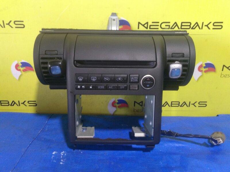 Блок управления климат-контролем Nissan Stagea M35 (б/у)