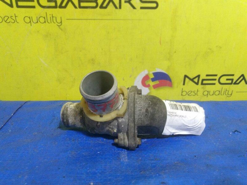 Термостат Mazda Mpv LW3W L3 (б/у)