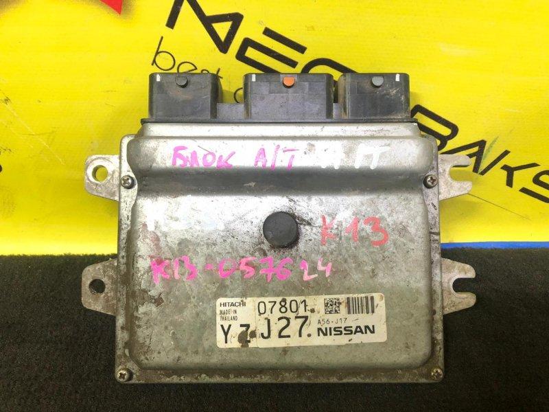 Блок efi Nissan March K13 HR12 A56-J17 (б/у)