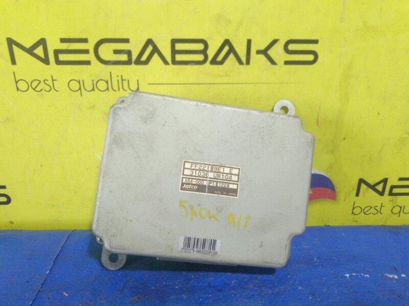 Блок управления акпп Mazda Bongo Friendee SGEW 31036 UM104 (б/у)