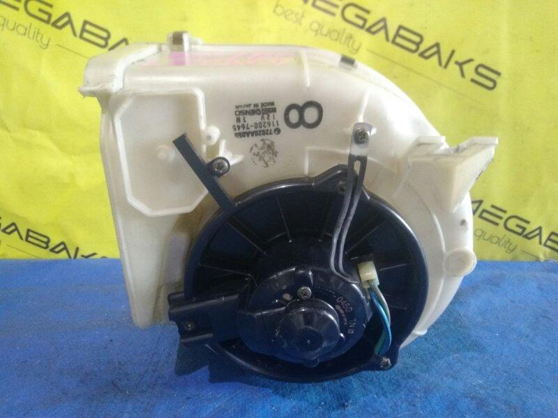 Мотор печки Subaru Legacy BF3 (б/у)