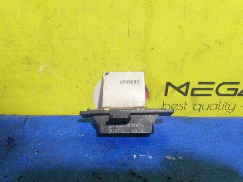 Реостат Nissan Atlas N6F23 TD25 27150 60R00 (б/у)