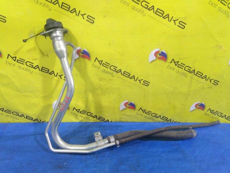 Горловина топливного бака Suzuki Ignis FF21S (б/у)