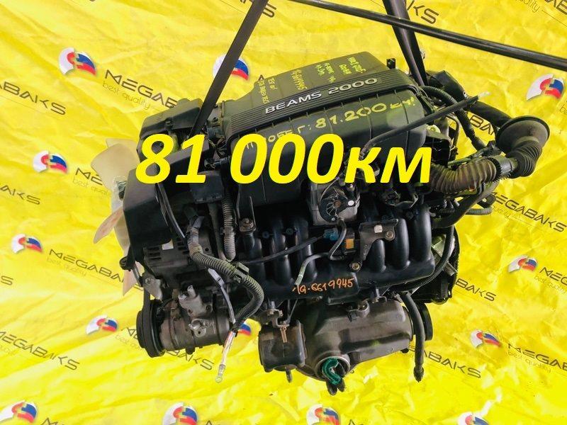 Двигатель Toyota Mark Ii GX105 1G-FE 1999 6619945 (б/у)