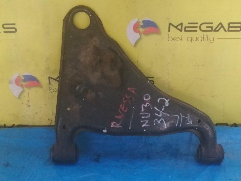 Рычаг Nissan R'nessa PNN30 задний левый нижний (б/у)