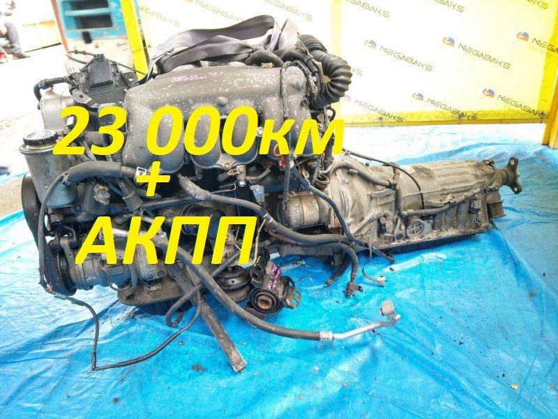 Двигатель Toyota Aristo JZS147 2JZ-GE 0082551 (б/у)