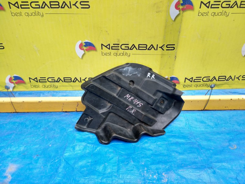 Защита бампера Suzuki Hustler MR41S R06A задняя правая (б/у)