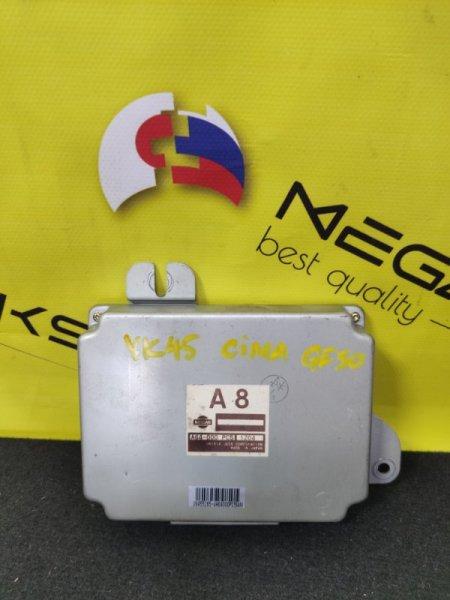 Блок управления акпп Nissan Cima GF50 VK45 A64-000PC5 (б/у)