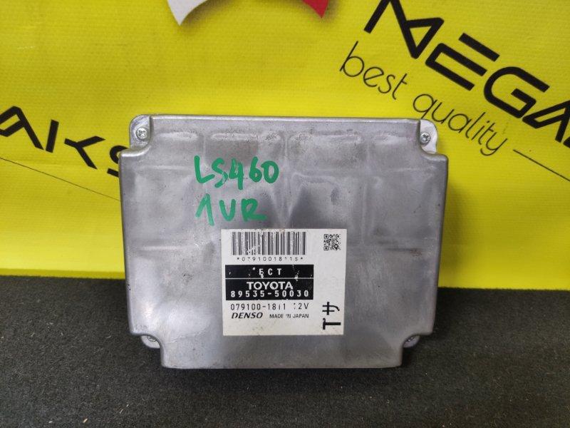 Блок efi Lexus Ls460 USF40 1UR-FSE 2006 079100-1811 (б/у)