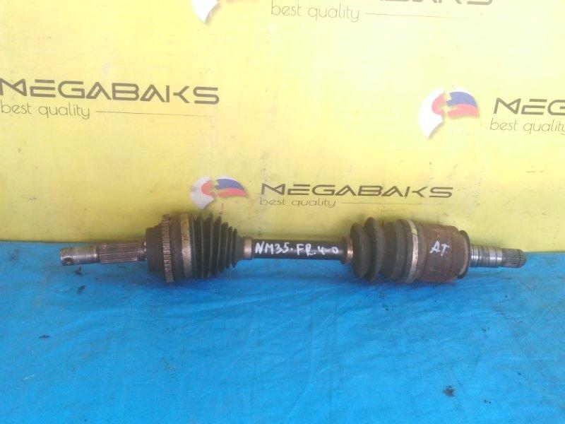 Привод Nissan Stagea NM35 VQ25 передний правый (б/у)