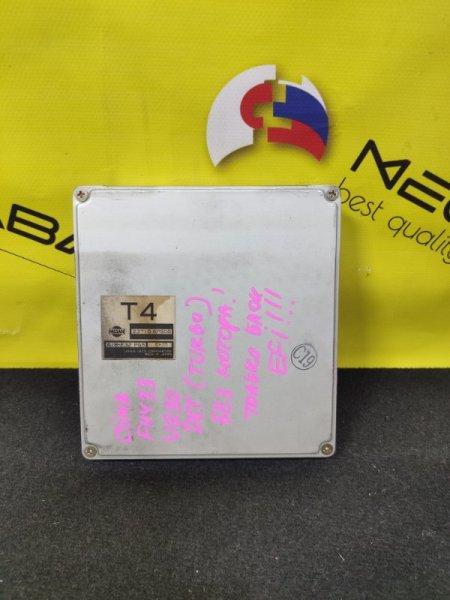 Блок efi Nissan Cima FHY33 VQ30DET (б/у)