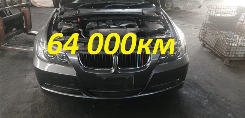Акпп Bmw 3-Series E90 N46B20 2005 GA6HP19Z (б/у)