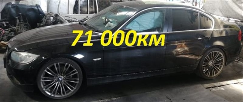Акпп Bmw 3-Series E90 N52B25 2005 GA6HP19Z - UO (б/у)