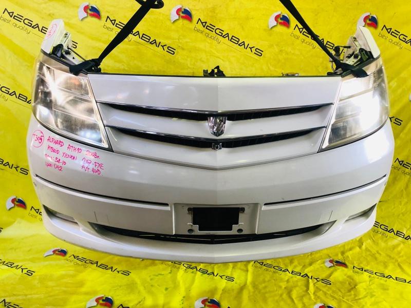 Nose cut Toyota Alphard ATH10W 2AZ-FXE 2003 5810 (б/у)