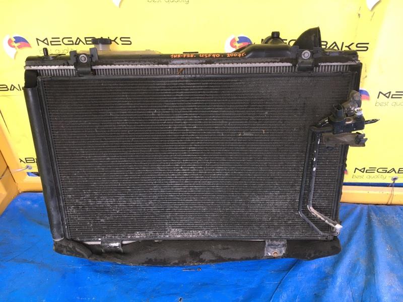 Радиатор кондиционера Lexus Ls460 USF40 1UR-FSE (б/у)