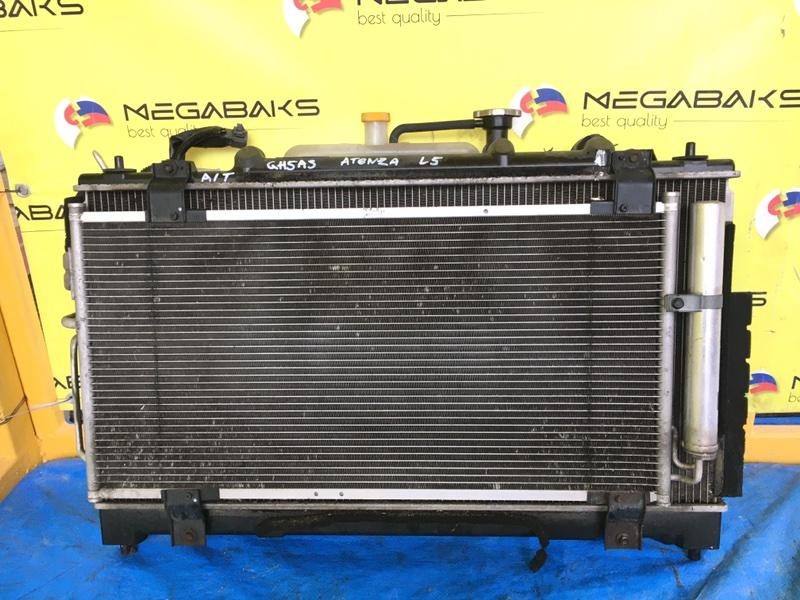 Радиатор кондиционера Mazda Atenza GH5AS (б/у)