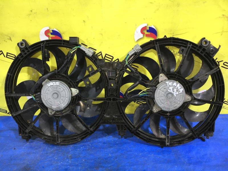 Вентилятор радиатора Nissan Teana J32 VQ25DE (б/у)