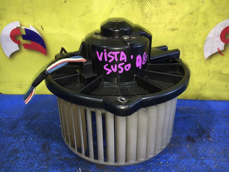 Мотор печки Toyota Vista SV50 (б/у)