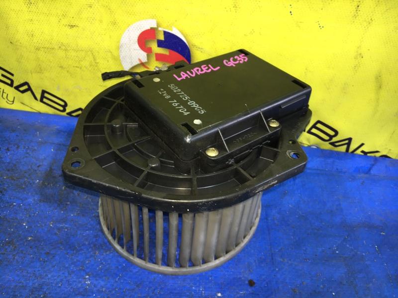 Мотор печки Nissan Laurel GC35 (б/у)