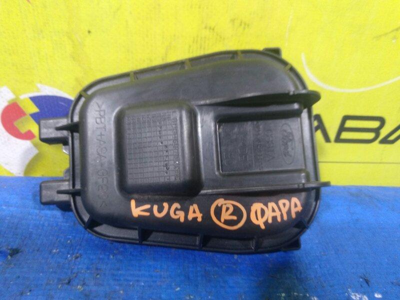 Заглушка бампера Ford Kuga CBS 2007 правая CV44-13A136-AA (б/у)