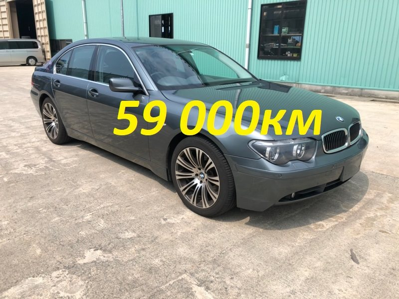 Акпп Bmw 7-Series E65 N62B44A 2002 6HP26 (б/у)