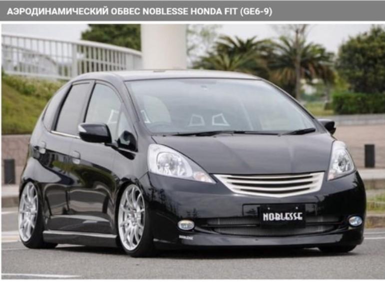 Бампер Honda Fit GP1 передний I MODEL (б/у)