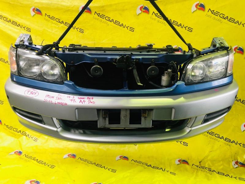 Nose cut Toyota Ipsum SMX10 3S-FE 1999 44-3 (б/у)