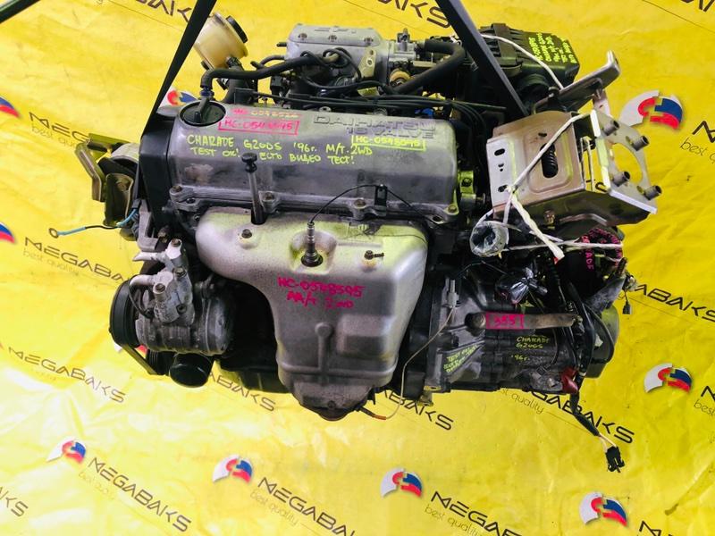 Двигатель Daihatsu Charade G200S HC-E 1996 0548595 (б/у)