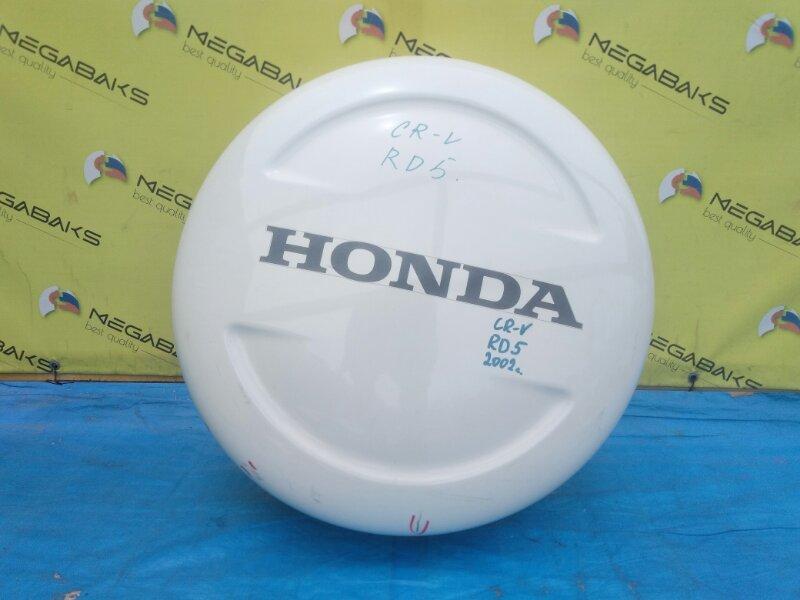 Колпак запасного колеса Honda Cr-V RD4 (б/у)