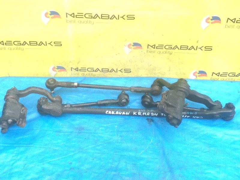 Рулевая трапеция Nissan Caravan KRME24 TD27 44000 КМ (б/у)
