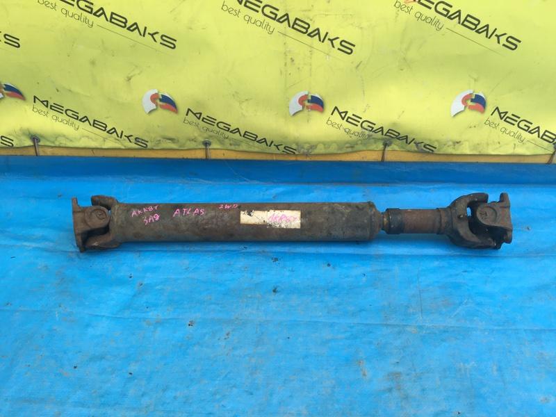 Карданный вал Nissan Atlas AKR81 4HL1 задний (б/у)