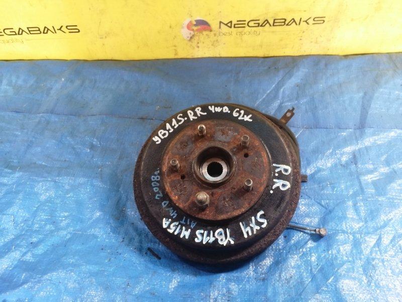 Ступица Suzuki Sx4 YB11S M15A задняя правая (б/у)
