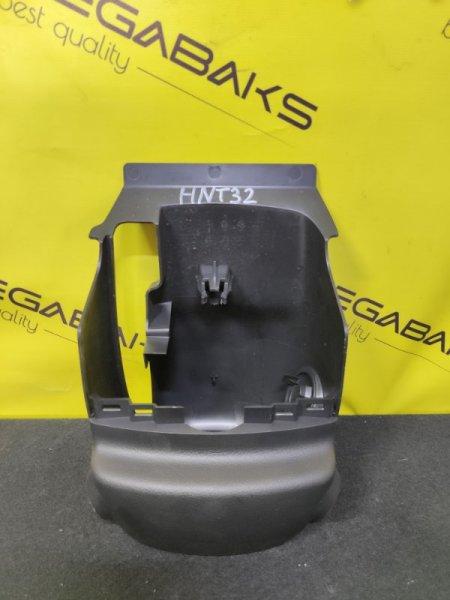 Кожух рулевой колонки Nissan X-Trail HNT32 MR20DD (б/у)