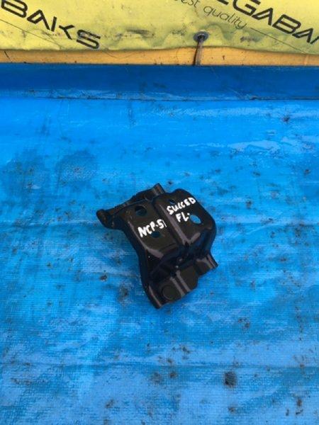 Крепление жесткости бампера Toyota Succeed NCP51 переднее левое (б/у)