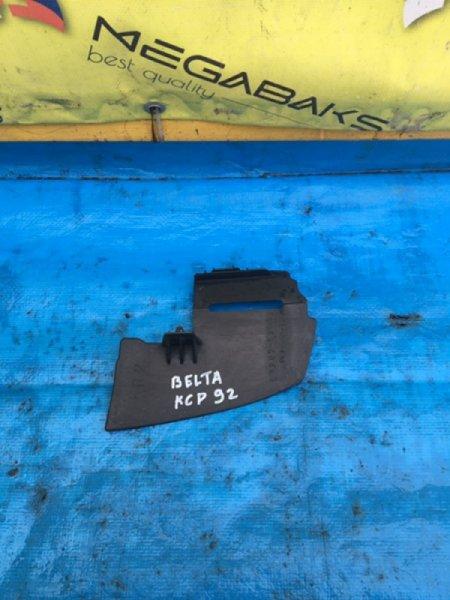 Защита радиатора Toyota Belta NCP96 передняя правая (б/у)