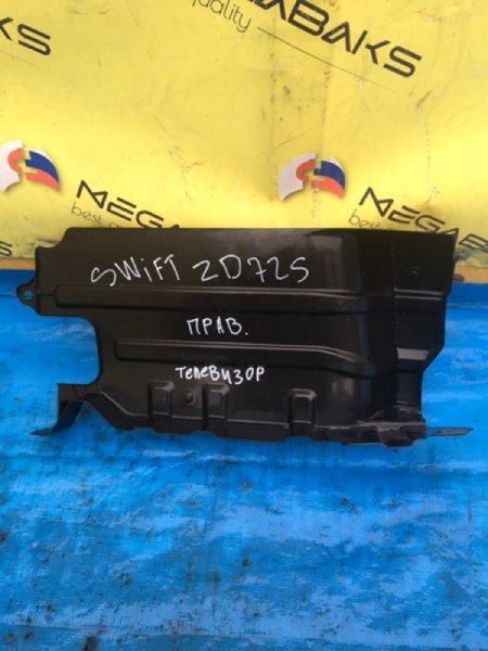 Защита радиатора Suzuki Swift ZC72S передняя правая 72431-68L0 (б/у)