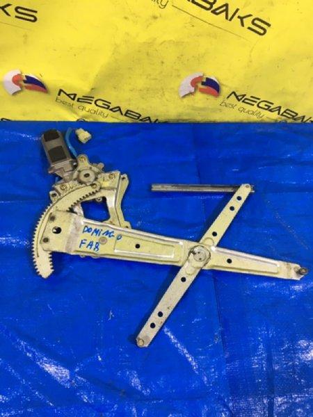 Стеклоподъемник Subaru Domingo FA8 передний правый (б/у)