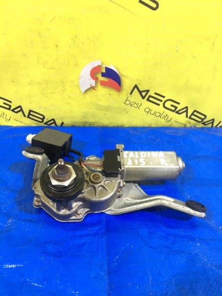 Мотор дворников Toyota Caldina AT210 задний (б/у)