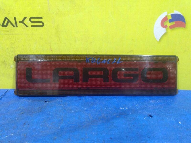 Накладка 5-й двери Nissan Largo KUGNC22 (б/у)
