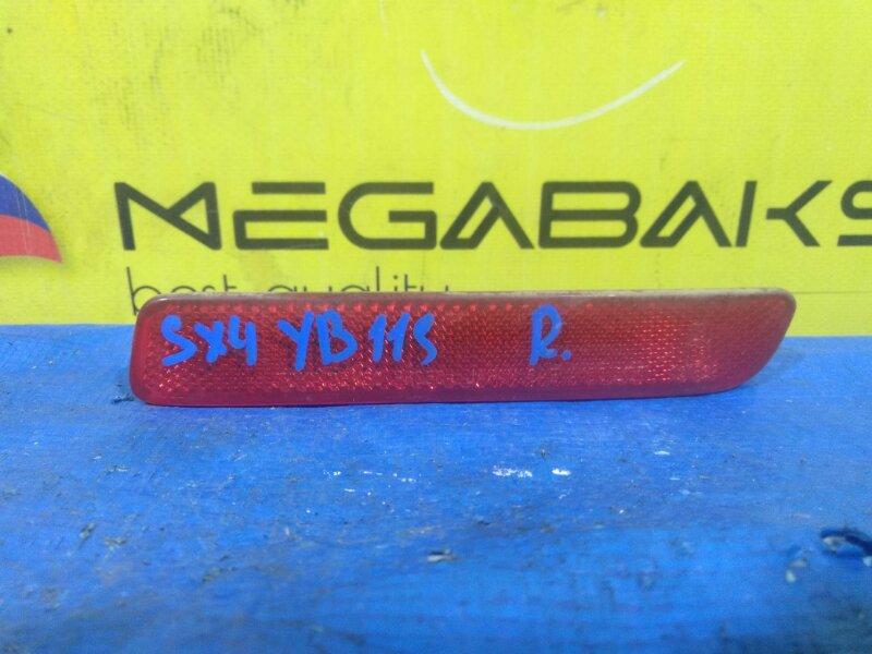 Катафот в бампер Suzuki Sx4 YA41S задний правый 35950-79J0 (б/у)