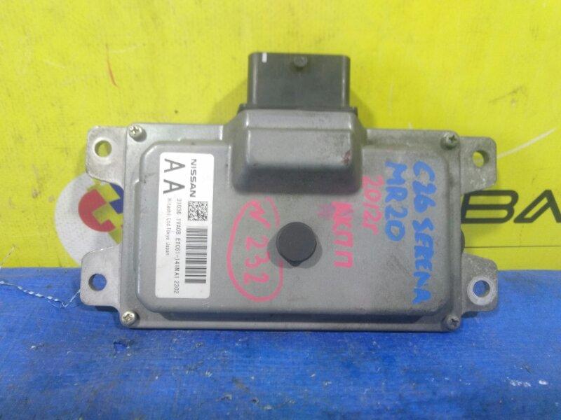 Блок управления акпп Nissan Serena C26 MR20DD 31036 1VA0B (б/у)