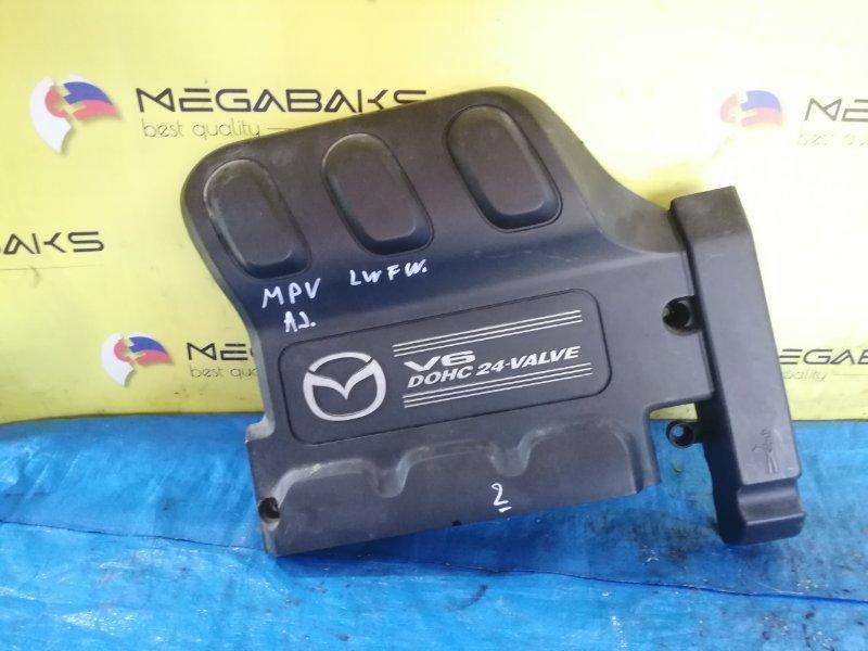 Крышка двс декоративная Mazda Mpv LWFW AJ (б/у)
