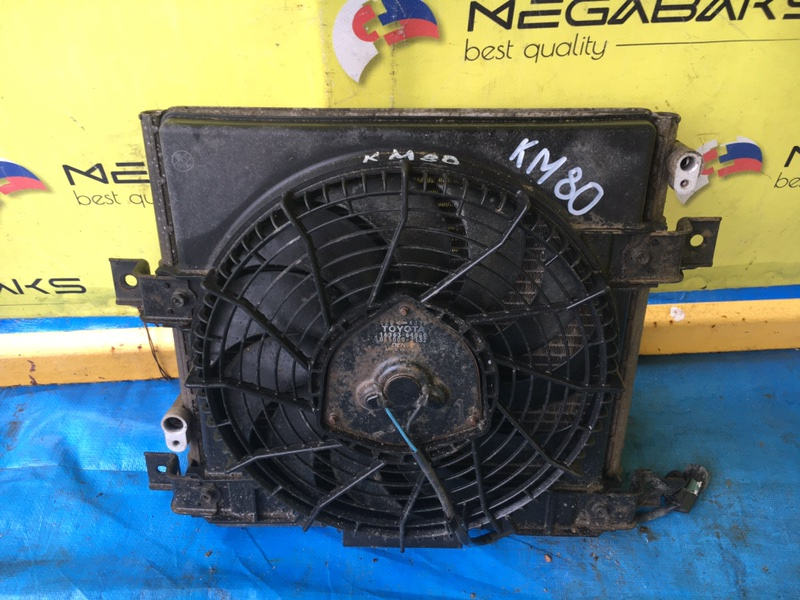 Радиатор кондиционера Toyota Lite Ace KM80 7K (б/у)