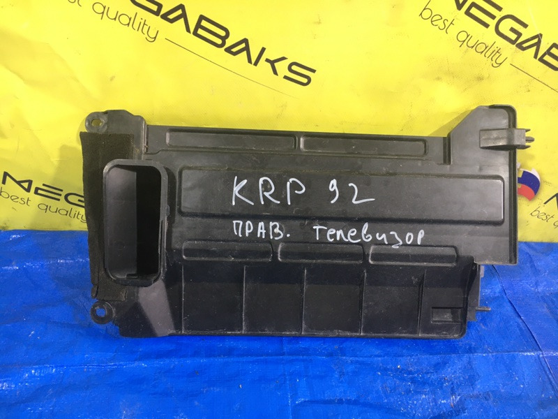 Защита радиатора Toyota Belta NCP96 правая 53287-52050 (б/у)