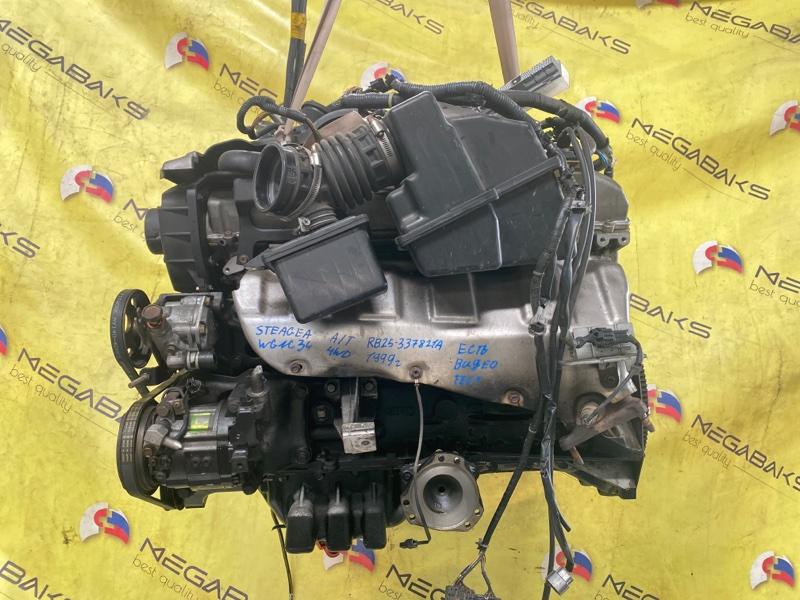 Двигатель Nissan Stagea WGNC34 RB25DE 1999 337821A (б/у)