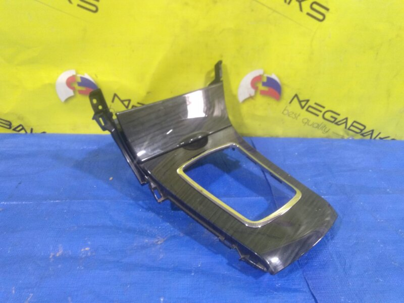 Консоль кпп Toyota Corolla Fielder NZE141 55420-12370 (б/у)