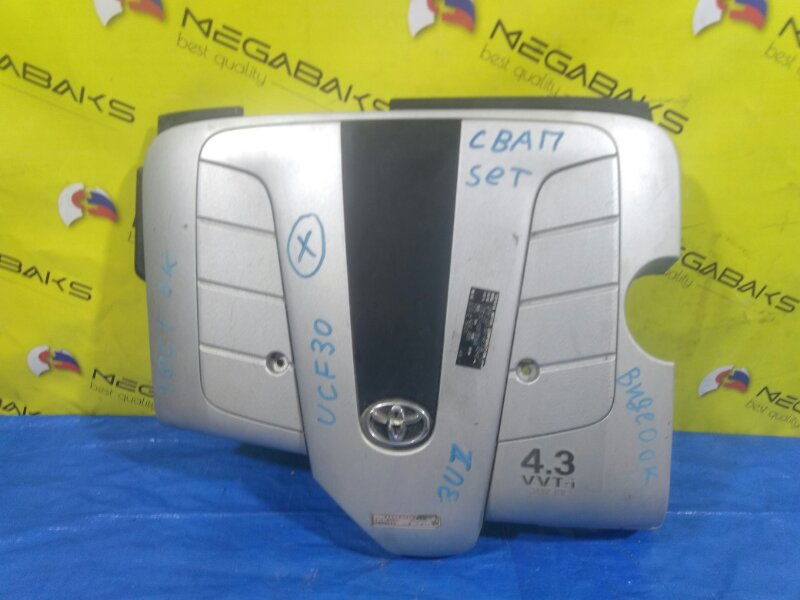 Крышка двс декоративная Toyota Celsior UCF30 3UZ-FE 11209-50140 (б/у)