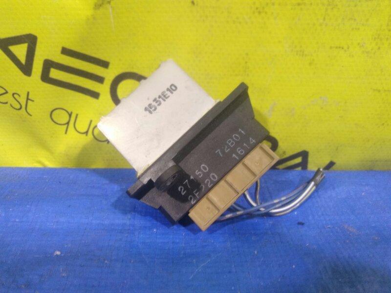 Реостат Nissan Cube 27150 72 B01 (б/у)
