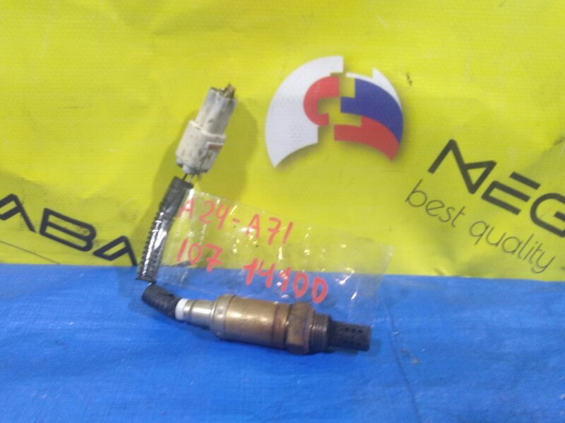 Лямбда-зонд Nissan Serena PC24 SR20DE A24-A71 (б/у)