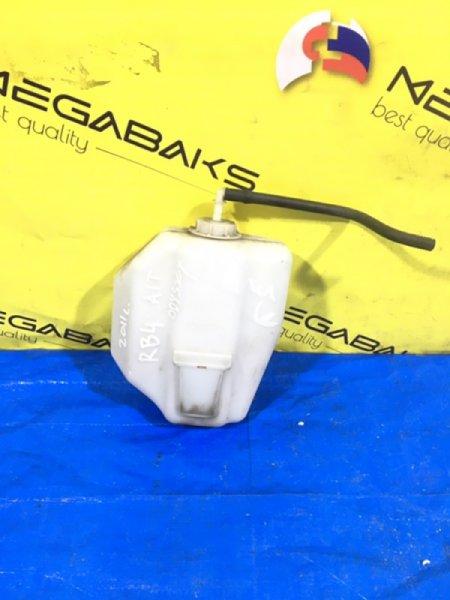 Бачок расширительный Honda Odyssey RB4 K24A (б/у)